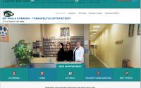 Optometrist Website Rebuilt